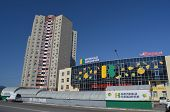 KIEV, UKRAINE -APR 6, 2014: Typical modern residential area. A recently built block of apartments .A