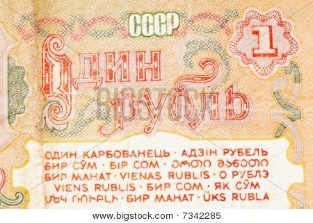 Money- Rubles Close-up