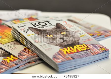 NOVOSIBIRSK, RUSSIA - OCTOBER 5, 2014: 1st issue of the popular scientific magazine