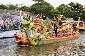 stock photo of lent  - SAMUT PRAKARNTHAILAND - JPG