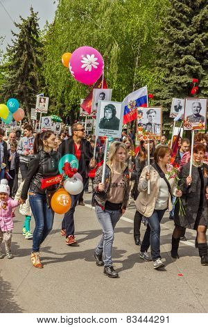 A Festive Demonstration Dedicated To The Victory Day. Pyatigorsk.