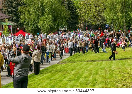 May 9Th. Holiday Demonstration. Immortal Regiment.