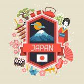 image of japanese flag  - Japan background design - JPG