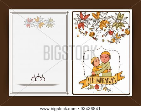 Beautiful greeting card with cute kids celebrating and enjoing on occasion of muslim community festival, Eid Mubarak celebration.