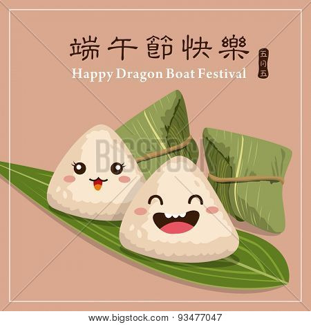 Vector chinese rice dumplings cartoon character illustration. Chinese text means Dragon Boat Festival. Dragon boat festival rice dumplings.