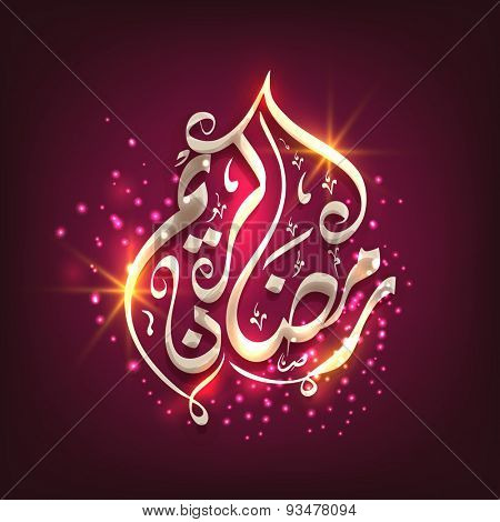 Beautiful glowing Arabic Islamic calligraphy of text Ramadan Kareem on shiny purple background for Islamic holy month of prayers, celebration.