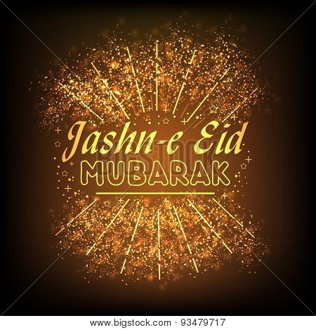 Beautiful greeting card or invitation card design with golden text Jashn-e-Eid Mubarak on shiny fireworks brown background for muslim community festival celebration.