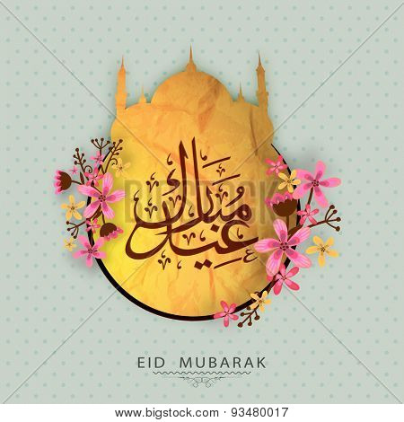 Creative sticker, tag or label with mosque, flowers and arabic calligraphy text Eid Mubarak for muslim community festival celebration.
