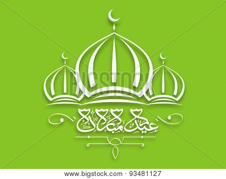 Arabic calligraphy text Eid Mubarak with creative mosque on green background for muslim community festival celebration.