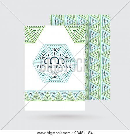 Floral decorated beautiful greeting card with envelope for muslim community festival, Eid Mubarak celebration.