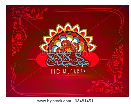 Muslim community festival, Eid Mubarak celebration beautiful greeting card or invitation card with floral decoration.