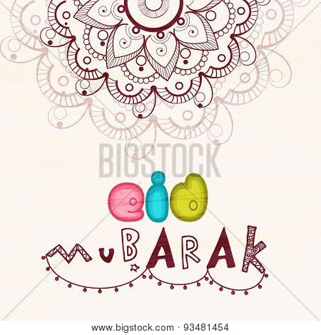 Floral decorated decorated greeting card with colorful text Eid Mubarak for muslim community festival celebration.