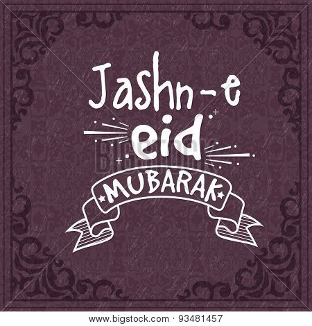 Jashn-e-Eid Mubarak celebration greeting card or invitation card design with beautiful floral design.