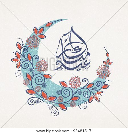 Creative colorful flowers decorated crescent moon with arabic calligraphy text Eid Mubarak for muslim community festival celebration.