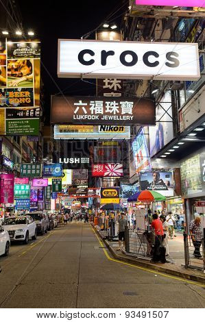 HONG KONG - JUNE 01, 2015: Mongkok area. Mong Kok is characterized by a mixof old and new multi-story buildings, with shops and restaurants at street level and commercial or residential units above.