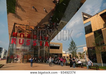 MILAN, ITALY - May 26: Russia pavilion at Expo, universal exposition on the theme of food on May 26, 2015 in Milan, Italy.