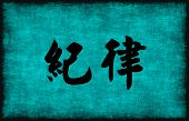 picture of discipline  - Chinese Character Painting for Discipline in Blue as Concept - JPG