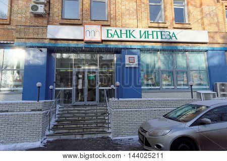 Nizhny Novgorod, Russia. - February 19.2016. Banca Intesa on the street office Proviantskaya. Nizhny Novgorod. Russia.