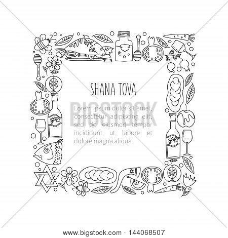 Background Jewish New Year holiday with attributes. Honey bread apple. Garnet. Objects are arranged in a square. Elements are drawn in linear style. no fill