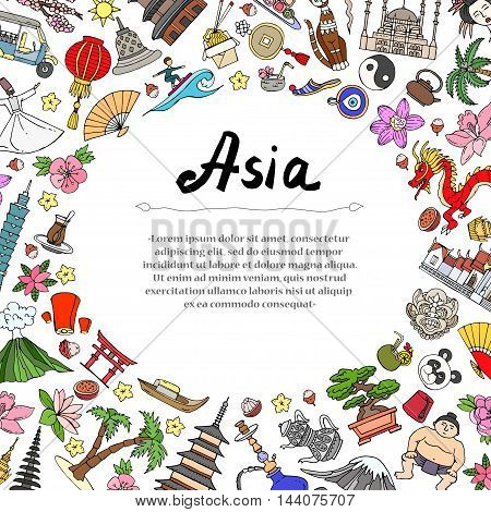 Cute decorative cover with hand drawn colored symbols of Asian countries - China Japan Turkey Thailand Taiwan Indonesia. Illustration on the theme of travel tourism