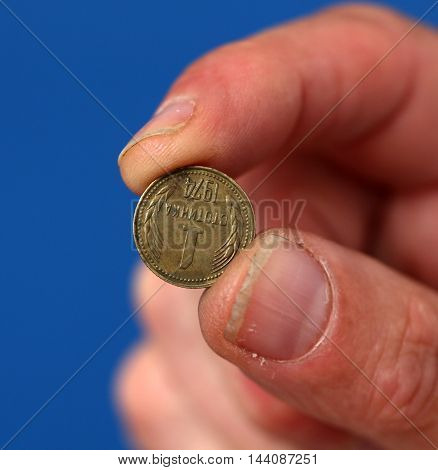 picture of a Fingers hold old coin from Bulgaria