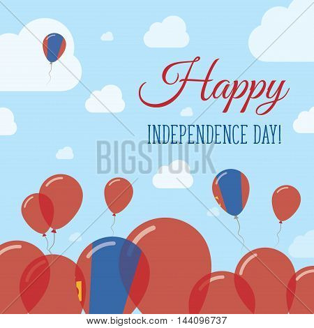 Mongolia Independence Day Flat Patriotic Design. Mongolian Flag Balloons. Happy National Day Vector