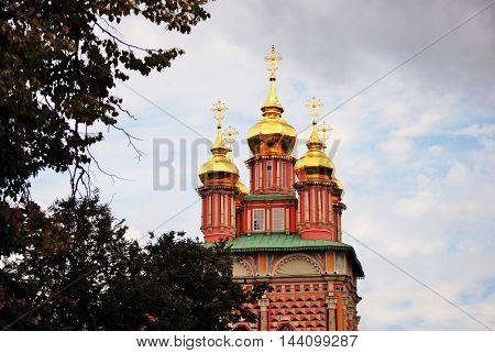 Trinity Sergius Lavra In Russia