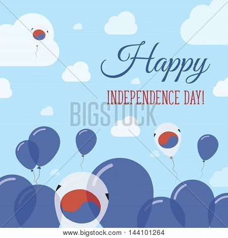 Korea, Republic Of Independence Day Flat Patriotic Design. South Korean Flag Balloons. Happy Nationa