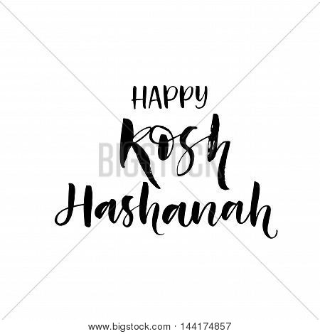 Happy Rosh Hashanah card. Hand drawn lettering for holiday. Ink illustration. Modern brush calligraphy. Isolated on white background.