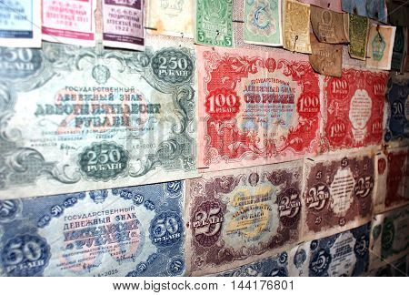 old Soviet money of 1920th, 1930th, background