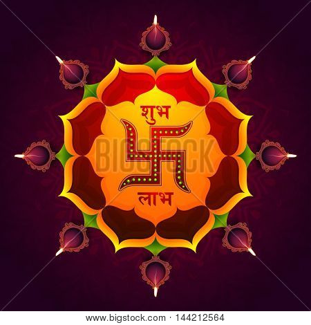 Colorful floral rangoli with Hindu Symbol Swastika, Hindi Text Shubh Labh (Goodness and Benefit) and Oil Lamps, Traditional Indian Festival background, Greeting or Invitation Card for Happy Diwali.