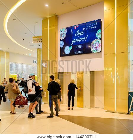 SAINT PETERSBURG, RUSSIA - AUGUST 14, 2014: Entrance of the Commercial center 'Galery' in Saint Petersburg. One of the biggest commercial centres in the city, opened on Nov 25, 2010