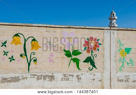 Wall of school in Ar Ramtha city in Jordan