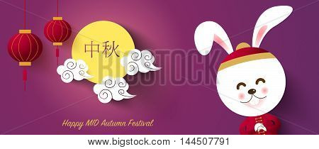 rabbits for celebration cartoon Mid Autumn Festival Translation: Happy Mid Autumn Festival ( Chuseok ) moon Festival vector