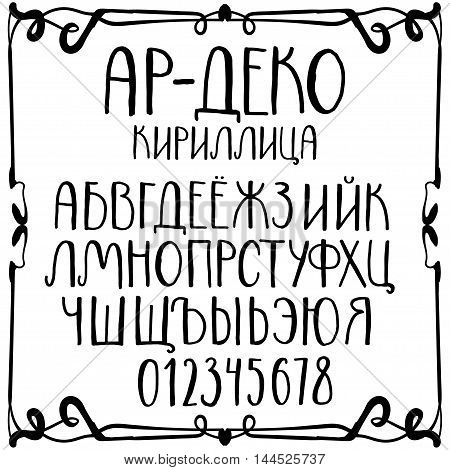 Hand-written decorative alphabet. Title from Russian is Art Deco Cyrillic. Uppercase letters and numbers in historical artistic style.