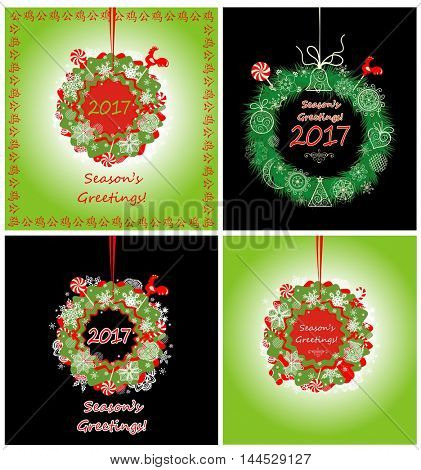 Greeting cards with hanging wreath for New Year