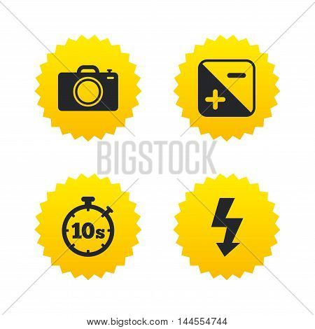 Photo camera icon. Flash light and exposure symbols. Stopwatch timer 10 seconds sign. Yellow stars labels with flat icons. Vector