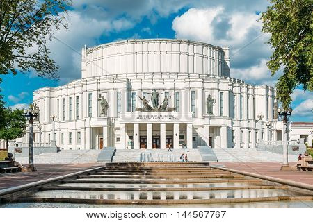 The National Academic Bolshoi Opera And Ballet Theatre Of The Republic Of Belarus In Minsk