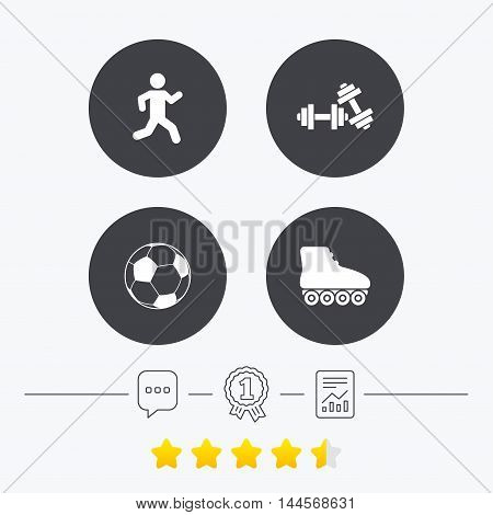 Football ball, Roller skates, Running icons. Fitness sport symbols. Gym workout equipment. Chat, award medal and report linear icons. Star vote ranking. Vector
