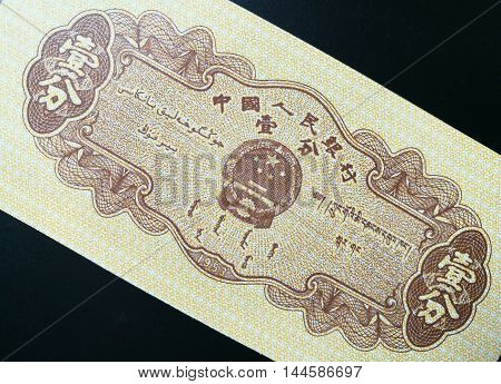 Close up of Chinese Yuan bank note money