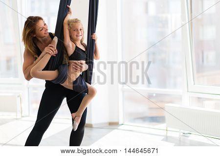 Adorable Girl In A Gymnastics Hammock