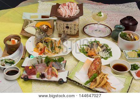 Summer of banquet Kaiseki squid Okurasoba sweet shrimp mackerel Suzuki amberjack tuna over cooked food Isa tree vegetables and bean paste