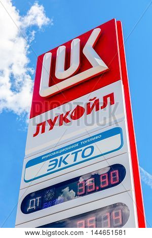 NOVGOROD, RUSSIA - JULY 1 2016: Guide sign indicated the price of the fuel on the gas station Lukoil. Lukoil is one of the largest russian oil companies