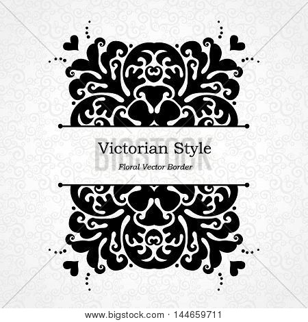 Vector Lace Pattern In Victorian Style