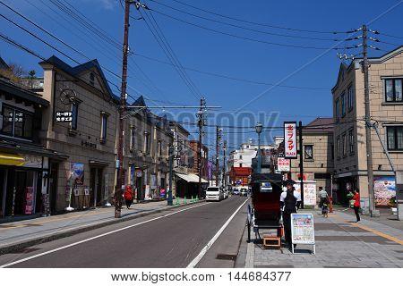 Rickshaw Driver At Sakaimachi Street, Otaru