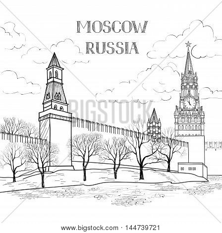 Red square view Moscow Russia. Travel Russia vector illustration. Russian famous place. Kremlin towers and wall cityscape
