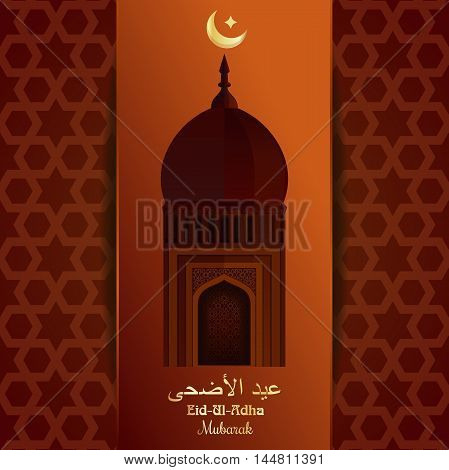 Greeting card with mosque moon star and gold inscription in Arabic - Eid al-Adha. Eid al-Adha - Festival of the Sacrifice. Muslim holiday. Vector illustration