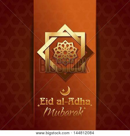 Islamic design with lettering - Eid al-Adha Mubarak. Eid al-Adha - Festival of the Sacrifice also called the 'Sacrifice Feast' or 'Bakr-Eid'. Vector illustration