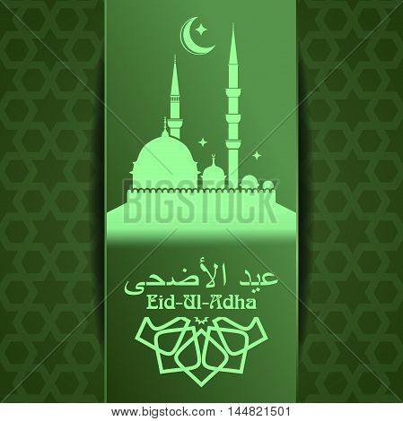 Islamic green background with an inscription in Arabic - Eid al-Adha. Feast of the Sacrifice Muslims. Greeting card for Muslim holiday. Vector illustration