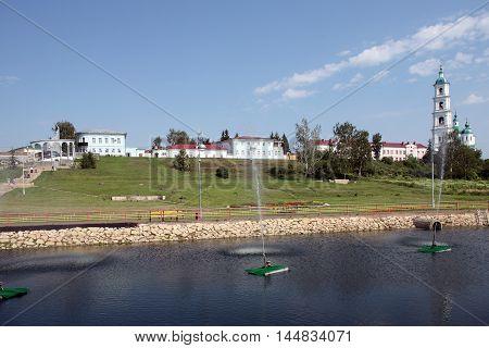 Shishkin Ponds In Elabuga